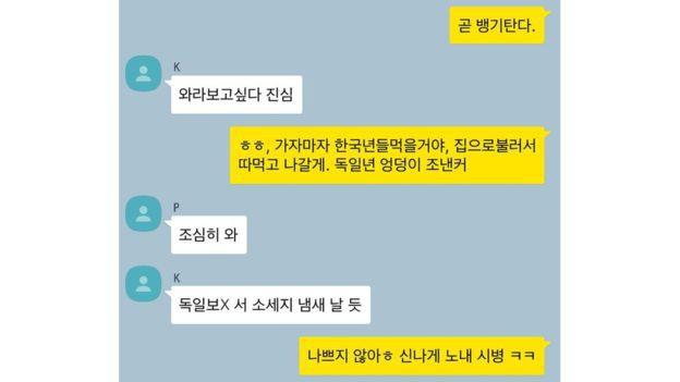 BBC tiết lộ 4 cuộc hội thoại rùng mình trong chatroom của Jung Joon Young: So phụ nữ với nô lệ tình dục, mô tả thô tục - Ảnh 1.
