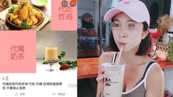 Dịch vụ thuê người thưởng thức đồ ăn hộ ở Trung Quốc.