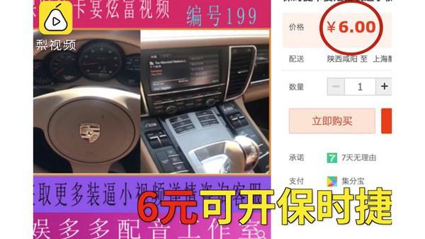 """Giới trẻ Trung Quốc đang phát cuồng với dịch vụ """"làm giả sự giàu có"""": Mất chỉ 20.000 đồng để """"sống ảo"""" với đồ hiệu, siêu xe - Ảnh 1."""