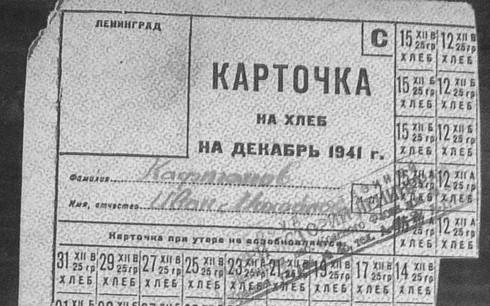 7 điều giúp Leningrad chống đỡ sự bao vây khắc nghiệt của phát xít Đức - ảnh 1
