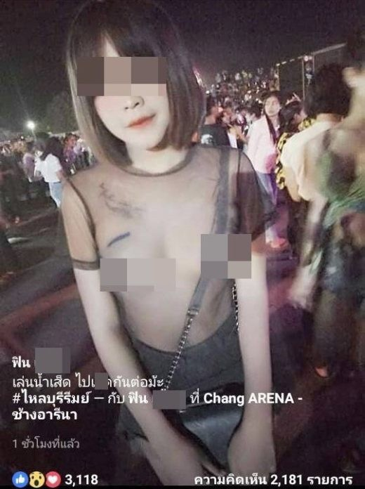 Mặc cũng như không khi tham dự lễ hội Songkran, cô gái nhận bài học nhớ đời - Ảnh 1.