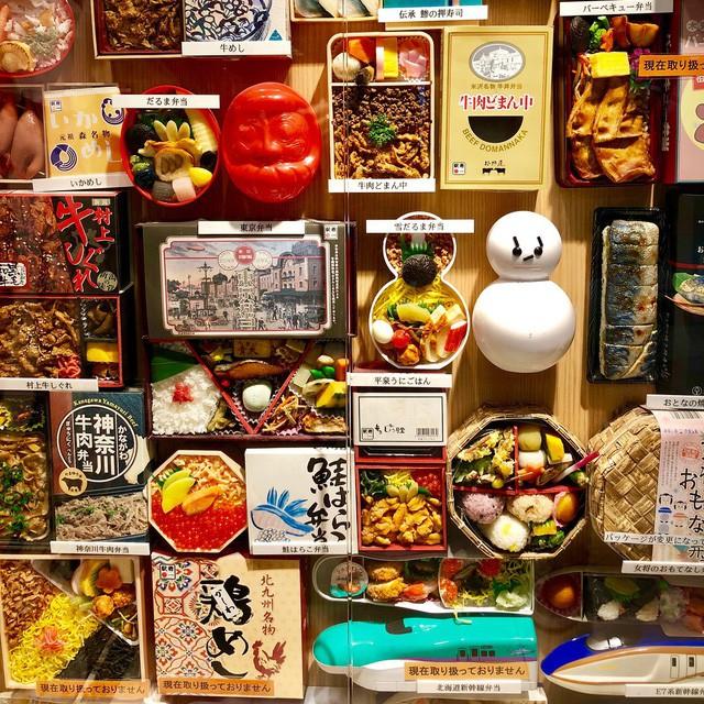 Những sáng tạo độc nhất vô nhị chỉ có người Nhật Bản mới nghĩ ra - Ảnh 8.