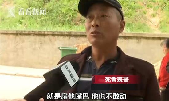Anh họ Ngô nói rằng Ngô bị vợ đánh nhưng không phản kháng.