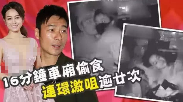 Hàng xóm tiết lộ Á hậu Huỳnh Tâm Dĩnh thường xuyên đưa đàn ông về nhà, có cả người nổi tiếng - ảnh 1