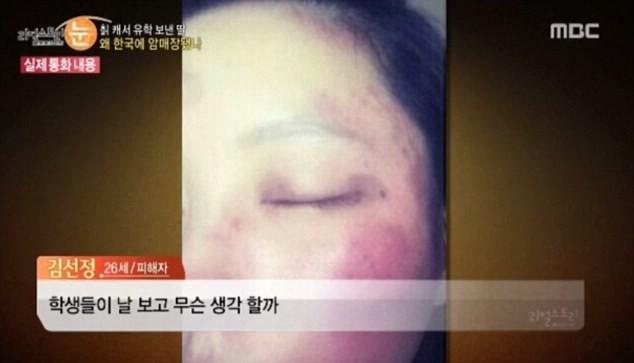 Cương quyết đòi chia tay bạn trai bạo lực, cô giáo Hàn Quốc xinh đẹp nhận cái kết bi thảm khiến dư luận sục sôi - Ảnh 7.