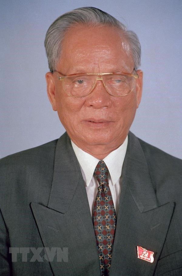 Nguyên Chủ tịch nước Lê Đức Anh từ trần - Ảnh 1.