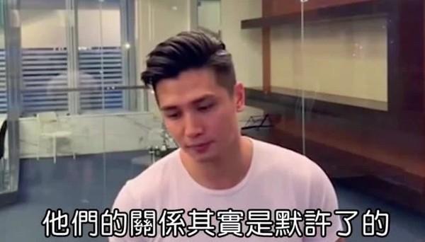 Bạn thân của Huỳnh Tâm Dĩnh tiếp tục tố cáo: Trịnh Tú Văn và Hứa Chí An cho phép đối phương ra ngoài ăn vụng - ảnh 2