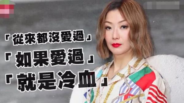 Bạn thân của Huỳnh Tâm Dĩnh tiếp tục tố cáo: Trịnh Tú Văn và Hứa Chí An cho phép đối phương ra ngoài ăn vụng - ảnh 4