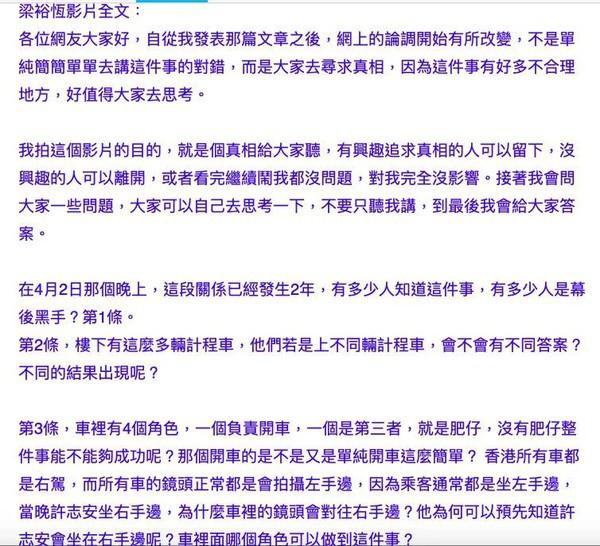 Bạn thân của Huỳnh Tâm Dĩnh tiếp tục tố cáo: Trịnh Tú Văn và Hứa Chí An cho phép đối phương ra ngoài ăn vụng - ảnh 5
