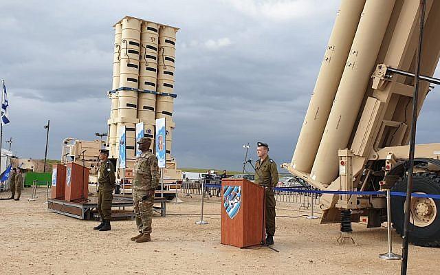 Mỹ thử nghiệm THAAD ở Israel  nhưng rút đi như một cơn gió: Gặp vấn đề nghiêm trọng? - ảnh 2