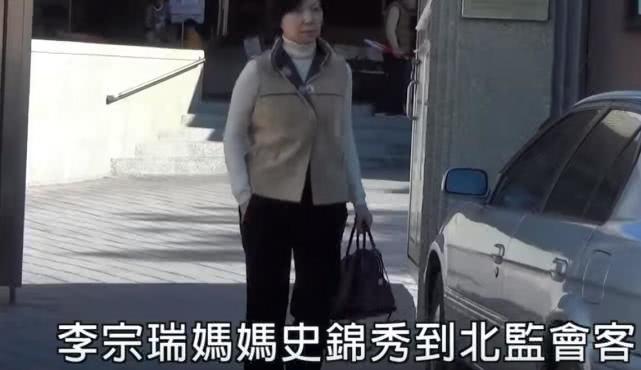 Thiếu gia gây chấn động châu Á: Cưỡng bức vài chục nữ nghệ sĩ, làm người tình của bố mang bầu - Ảnh 10.