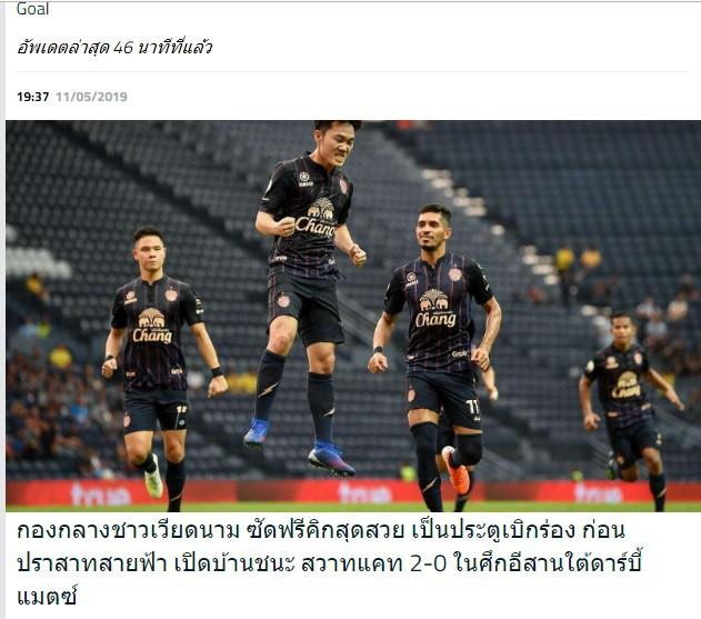 """Báo Thái Lan thán phục: """"Nhìn siêu phẩm của Xuân Trường thật đã mắt!"""" - Ảnh 3."""