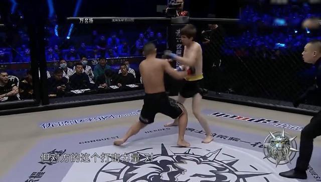 Võ sĩ Thiếu Lâm gây sốc khi bị hạ KO chỉ sau... 6 giây - Ảnh 4.