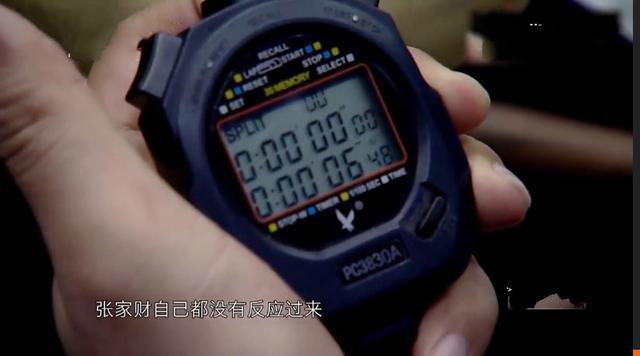 Võ sĩ Thiếu Lâm gây sốc khi bị hạ KO chỉ sau... 6 giây - Ảnh 9.