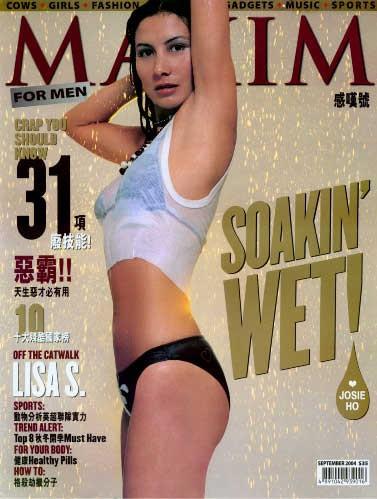 Vua sòng bài Macau 4 vợ 17 con và cuộc chiến tranh giành tài sản đầy khốc liệt - Ảnh 10.