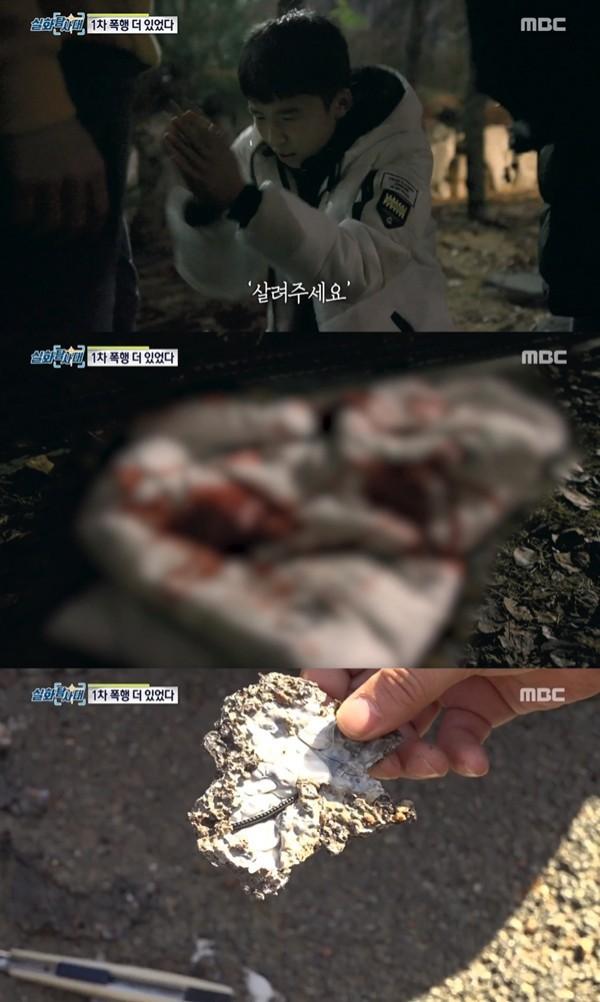 Vụ bắt nạt khiến nam sinh nhảy lầu tự tử gây chấn động Hàn Quốc khép lại với mức án nhẹ nhàng cho 4 kẻ thủ ác gây phẫn nộ - Ảnh 4.