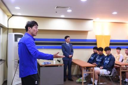 Vừa lên nắm quyền, tân HLV Incheon United đã ngầm cảnh cáo Công Phượng - Ảnh 1.