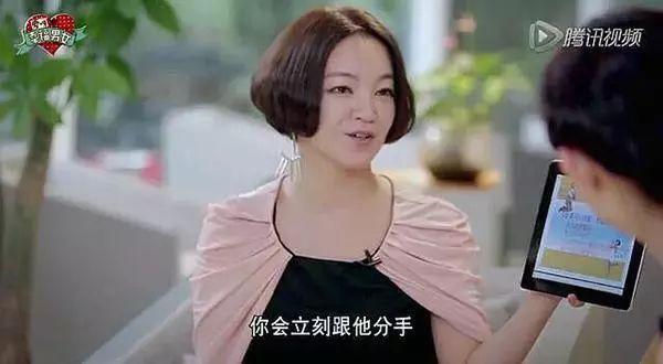 Bị tò mò chuyện sẽ giải quyết thế nào khi chồng ngoại tình, Triệu Lệ Dĩnh chỉ nói 1 câu ai cũng tâm phục khẩu phục - Ảnh 1.