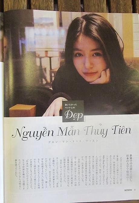 Hot girl Việt làm 'cảnh sát trưởng' ở Nhật Bản là ai? - ảnh 8