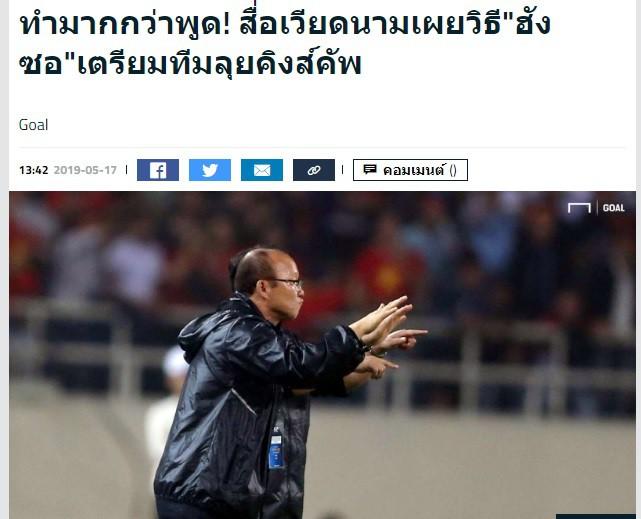 Báo Thái Lan: HLV Park Hang-seo làm nhiều hơn nói và đó là điều rất đáng sợ! - Ảnh 1.