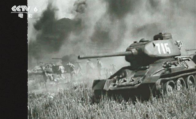 Chiến tranh thương mại Mỹ - Trung nhìn từ phía Bắc Kinh - Ảnh 6.