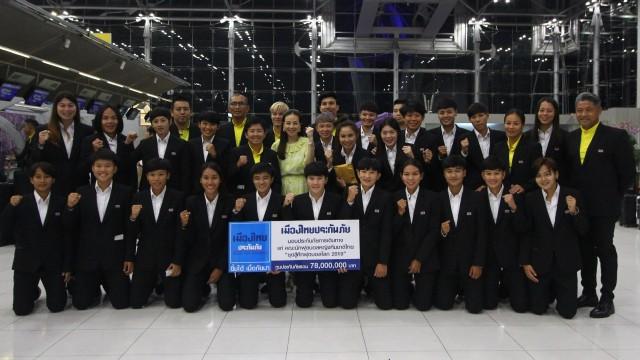 Thái Lan ôm tham vọng lớn trong lần thứ 2 dự World Cup - Ảnh 1.