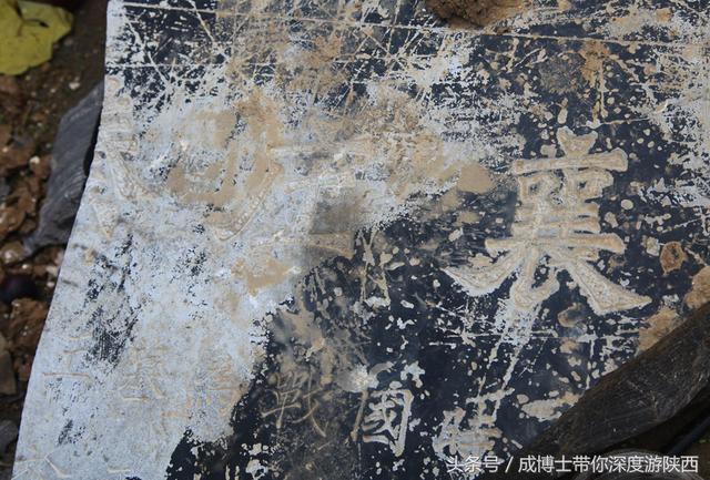 Hé lộ cuộc đời đầy gian khó của cha Tần Thủy Hoàng: Đoản mệnh, khi sống như bị lưu đày - Ảnh 3.