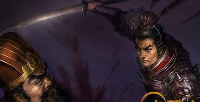 Thăm mộ nghĩa phụ Điêu Thuyền, người bày mưu để Lã Bố giết chết Đổng Trác - Ảnh 2.