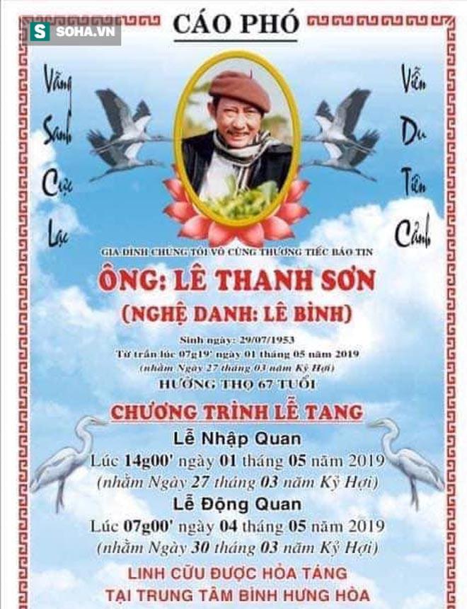 Vợ cũ, con gái, các nghệ sĩ đau đớn đưa tiễn Lê Bình về nơi an nghỉ cuối cùng - Ảnh 1.