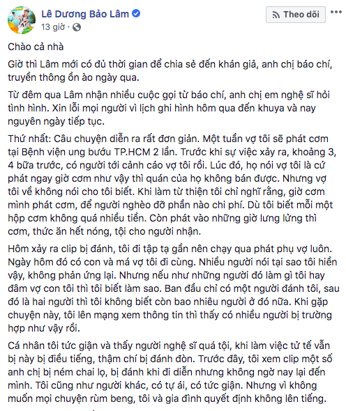 Lê Dương Bảo Lâm thanh minh vụ bị đánh: Chẳng ai rồ dại dàn cảnh đánh đập khi vợ con, mẹ mình ở đó - Ảnh 2.