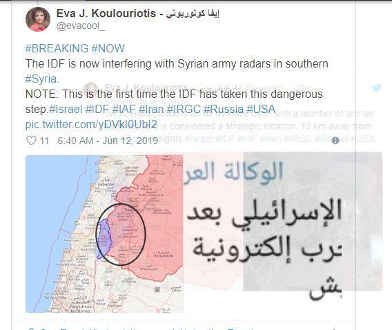 [CẬP NHẬT 12/6] Phòng không Syria đẩy lùi cuộc tấn công tên lửa của Israel - ảnh 2