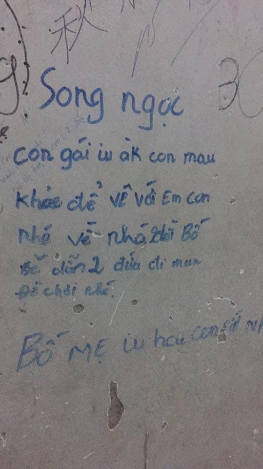 Vào viện, những dòng chữ trên tường bố mẹ viết cho con khiến người ta ám ảnh - Ảnh 3.