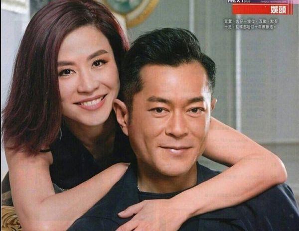 HOT: Cổ Thiên Lạc và Tuyên Huyên chính thức hẹn hò sau 20 năm làm bạn thân? - Ảnh 1.