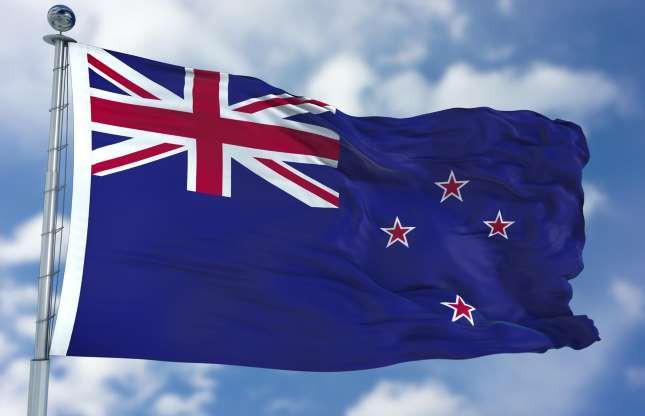 Câu chuyện ít biết đằng sau lá quốc kỳ của các nước - Ảnh 9.
