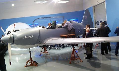 [ẢNH] Yak-152, sự thay thế hoàn hảo cho lão tướng Yak-52 - ảnh 6