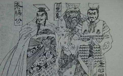 Để Tần Thủy Hoàng lên ngôi hoàng đế, 5 nước này đã phải chết mãi mãi - ảnh 2