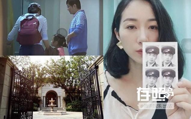 Sao nữ quyền lực nhất Hoa ngữ: Cơ ngơi lớn gấp đôi Lý Liên Kiệt, không đóng cảnh hôn, bất tuân mọi quy tắc - ảnh 4