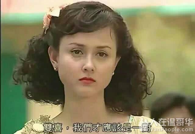 Mỹ nhân bất hạnh nhất Hong Kong: Mẹ và bạn trai qua đời vì ung thư, chật vật kiếm sống do mặt biến dạng - Ảnh 4.
