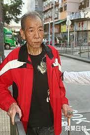 Ác nhân nổi tiếng nhất màn ảnh Hong Kong qua đời  - Ảnh 3.