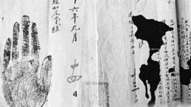 Người trung quốc cổ đại sử dụng dấu vân tay để phá án từ bao giờ? - Ảnh 2.
