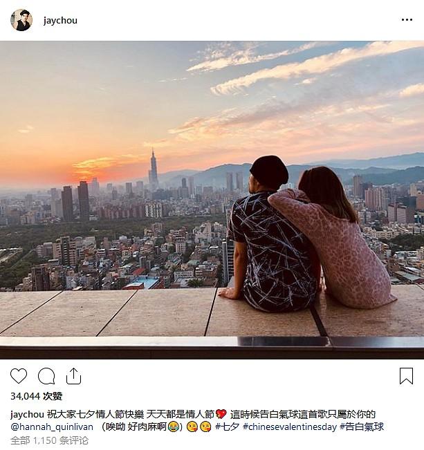 Màn tỏ tình gây sốt của Châu Kiệt Luân với vợ 9X: Thuê hẳn máy bay viết chữ lên trời - Ảnh 4.
