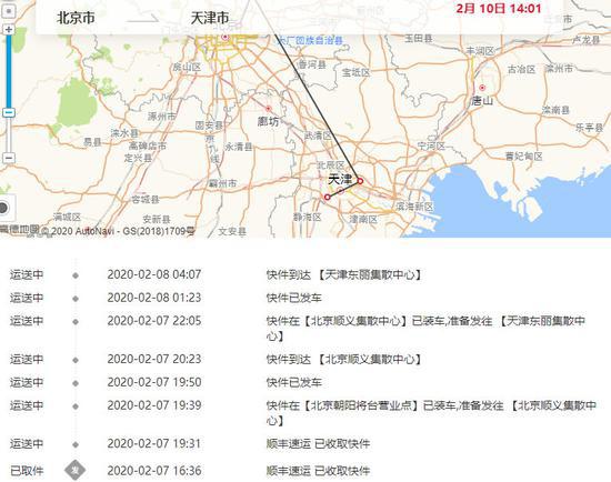 Mi MIX 3 bốc cháy khi đang sạc ở Trung Quốc, nhân viên Xiaomi nói với khách hàng: Mượn tạm điện thoại người thân mà dùng - Ảnh 2.
