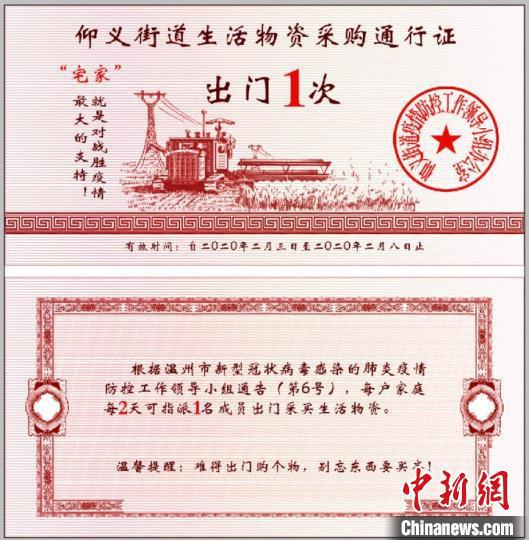 Bệnh viện cabin vuông 1.600 giường đầu tiên ở Vũ Hán đi vào hoạt động, bệnh nhân bình thản đọc sách - Ảnh 2.