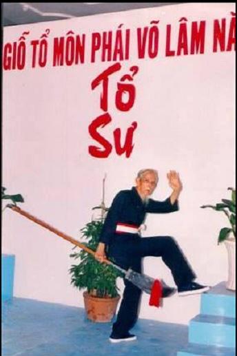 """Màn tỉ thí nhớ đời ở Sài Gòn và chặng đường hoàn lương của cao đồ phái """"Võ đả hổ"""" - Ảnh 4."""
