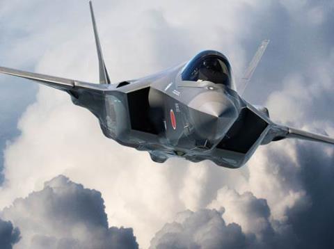 Máy bay tiêm kích dự kiến F-35A của Không quân Nhật