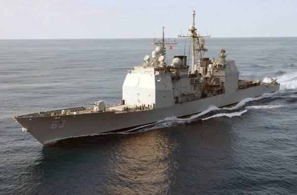 Chiến hạm USS Cowpens (CG63) của Mỹ thường xuyên hoạt động ở Biển Đông