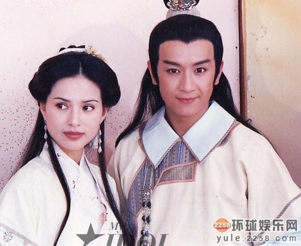 Đoàn Dự do Trần Hạo Dân đóng năm xưa được coi là phiên bản đẹp trai nhất.