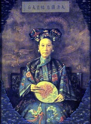 Dù hậu thế biết đến Từ Hy Thái hậu qua các tai tiếng hơn là tiếng thơm, song nhan sắc của bà luôn đời sau ghi nhận và trở thành niềm ngưỡng vọng của phái đẹp.