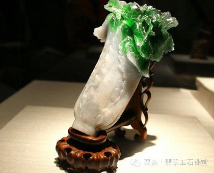 Phỉ thúy hình cải trắng là món quà được Từ Hy trân trọng từ lúc còn sống cho tới khi qua đời.