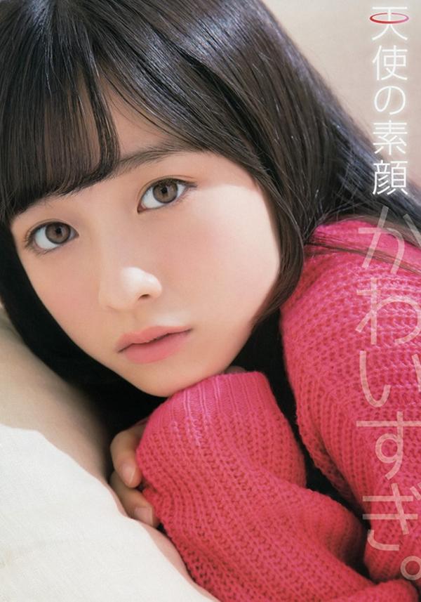 Kanna Hashimoto khiến fan phát cuồng với bộ ảnh thiên sứ 7